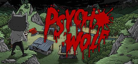 Psycho Wolf