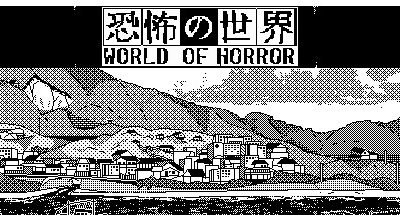 World of Horror